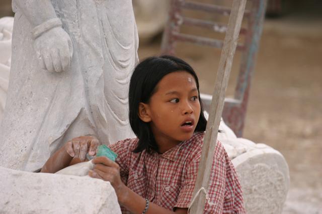 4 ème journée P&C - 12 Août Journée Internationale de la Jeu Enfant1